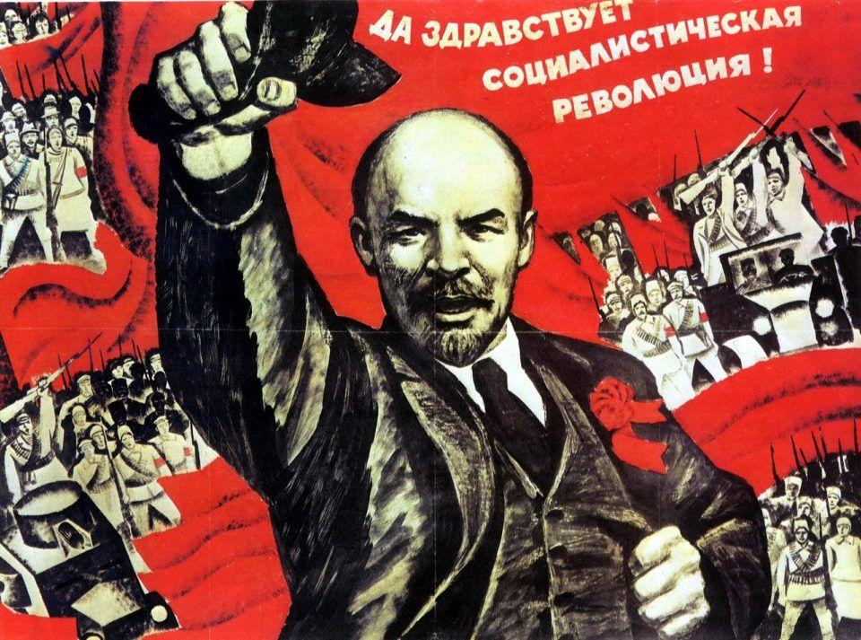 Os 100 anos da Revolução Russa em seus artistas (IV): os cartazes das ruas