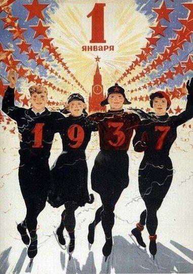 2021 e 1937, segundo os russos