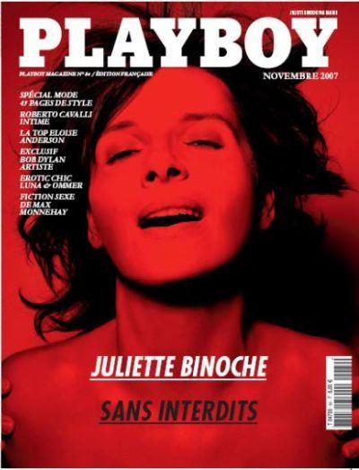 Porque hoje é sábado, Juliette Binoche na Playboy francesa