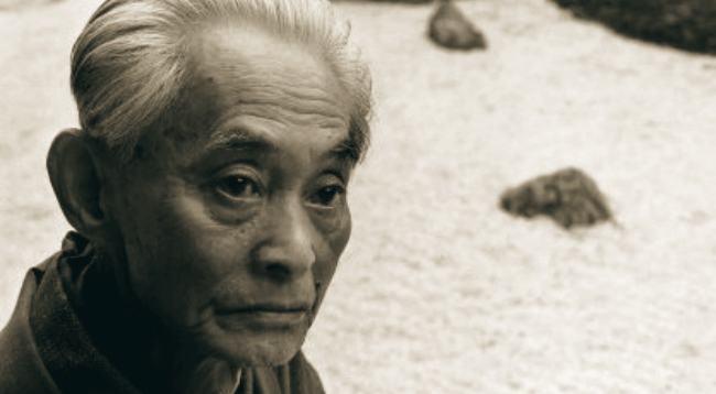 País das Neves, de Yasunari Kawabata