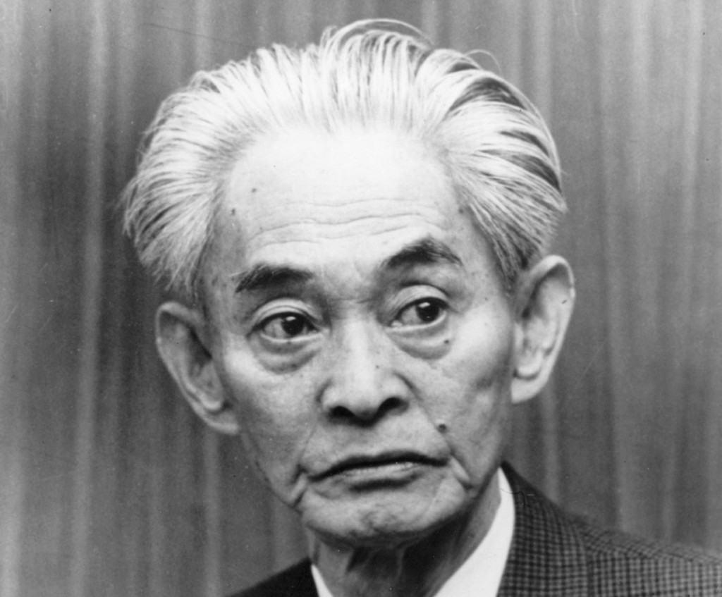 Beleza e tristeza, de Yasunari Kawabata