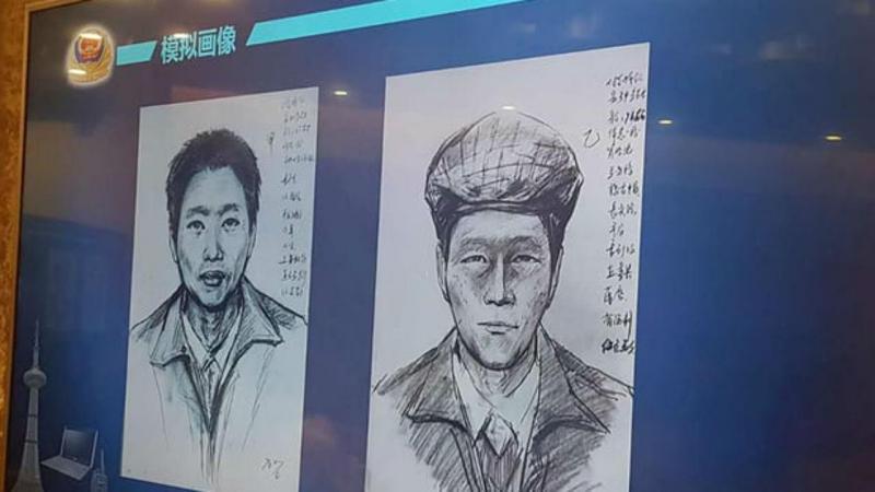 Os retratos dos suspeitos, Liu Yongbiao e Wang, elaborados pela polícia. Reprodução: Polícia
